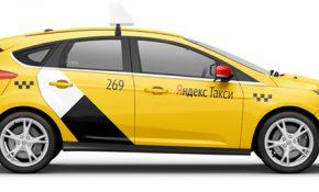 Перечень автомобилей, которые могут работать с тарифами Яндекс.Такси в Москве