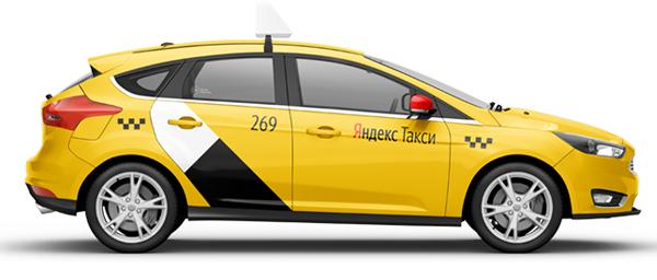 Оклейка автомобиля Яндекс Такси