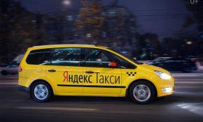 Условия и дополнительные опции тарифа Минивэн Яндекс Такси