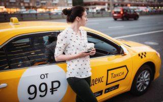 Как без проблем сдать машину в аренду Яндекс Такси