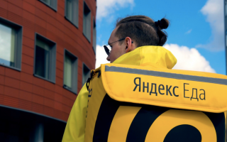 Требования к курьерам для работы в сервисе Яндекс Еда