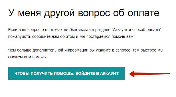 Кнопка авторизации при попытке оставить заявку