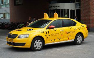 Страны и регионы, где работает Яндекс Такси