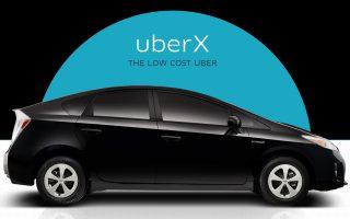 Расценки и условия тарифа Uber Х