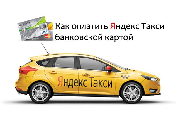 Машина и карта