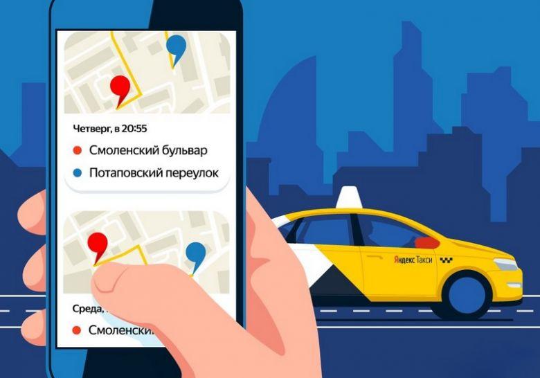 Машина и телефон с открытым приложением