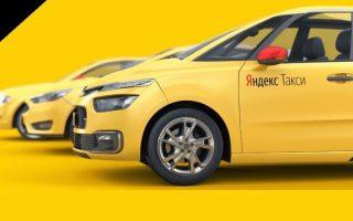 Что нужно для работы в Яндекс Такси на арендованной машине