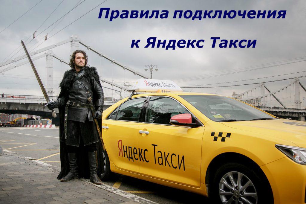 Мужчина возле машины