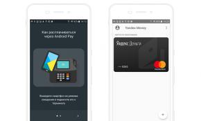 Как оплатить Яндекс Такси с помощью Google Pay или Apple Pay