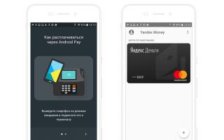 Как оплатить Яндекс GO Такси с помощью Google Pay или Apple Pay