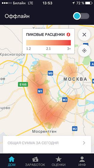 Пиковые расценки на карте