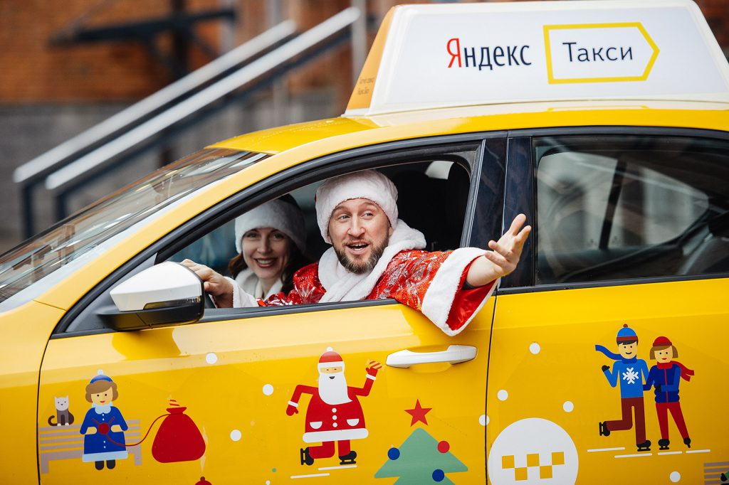Снегурочка и Дед Мороз в машине