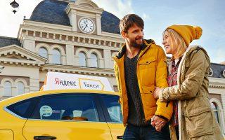 Кто и когда основал Яндекс Такси