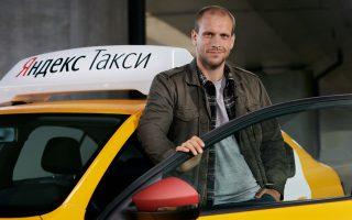 Трудоустройство в Яндекс Такси на своей машине