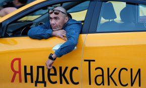 Сколько берет Яндекс Такси за ожидание