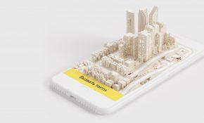 3 быстрых способа заказать машину в Яндекс GO Такси