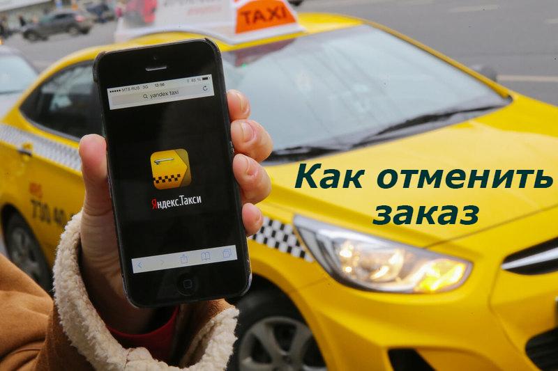 Женщина с мобильным телефоном возле машины
