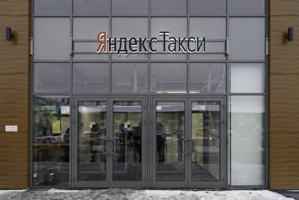 центр поддержки водителей в москве