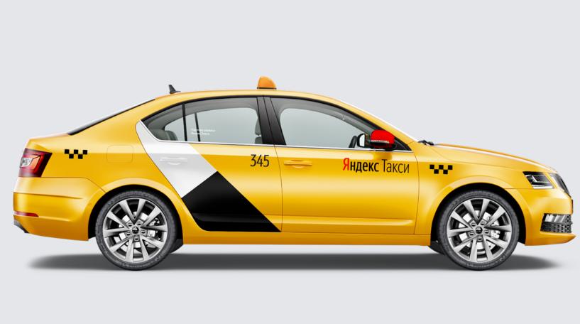 такси москва