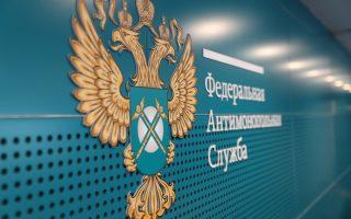 ФАС запретила Яндекс Такси покупать ГК Везет