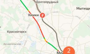 В Яндекс Такси появилась возможность ездить по платным дорогам