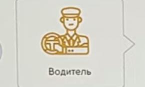 Электронный профиль для водителей такси заработает в Москве к концу 2020 года
