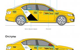 Правила использования нового логотипа Яндекс Такси и как скачать
