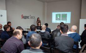 Как и где обучают водителей Яндекс Такси
